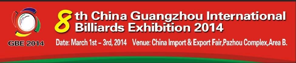 Chinese Exhibition Logo
